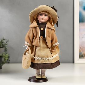 """Кукла коллекционная керамика """"Полина в бежевом платье и курточке"""" 40 см"""