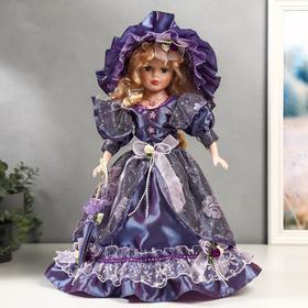 """Кукла коллекционная керамика """"Леди Анабель в фиолетовом платье с кружевом"""" 40 см"""