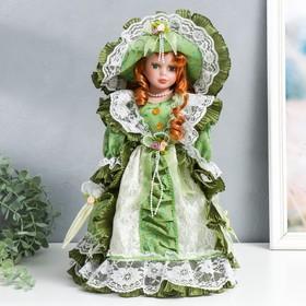 """Кукла коллекционная керамика """"Леди Джулия в оливковом платье с кружевом"""" 40 см"""