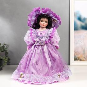 """Кукла коллекционная керамика """"Леди Беатрис в сиреневом платье"""" 40 см"""