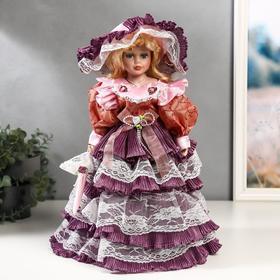 """Кукла коллекционная керамика """"Леди Оливия в платье цвета пыльная роза"""" 40 см"""