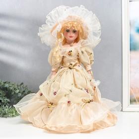 """Кукла коллекционная керамика """"Евгения в сливочном платье"""" 40 см"""