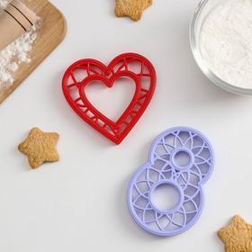 Набор форм для печенья и пряников Леденцовая фабрика «Сердце и Восьмерка», 6,3×6,6×1,5 см, 11×7,5×1,5 см