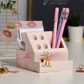 Органайзер для канцтоваров (ручная работа) «Розовый мрамор», бетон, 13,6 х 9,8 х 9,6 см