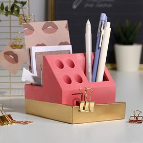 Органайзер для канцтоваров (ручная работа) «Розовый с золотом», бетон, 13,6 х 9,8 х 9,6 см