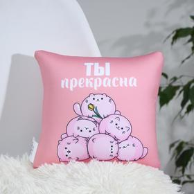 Anti-stress pillow