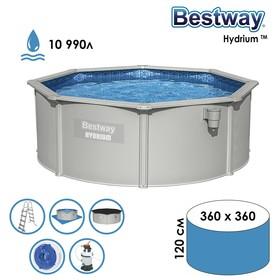 Бассейн каркасный стальной, 360 x 120 см, песочный фильтр-насос, лестница, тент, дозатор, 56574 Bestway