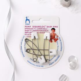 English safety pins with safety lock plastic white 51mm (set of 4 pieces price per set).