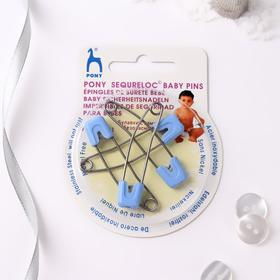 English safety pins with safety lock plastic blue 51mm (set of 4 pieces price per set).