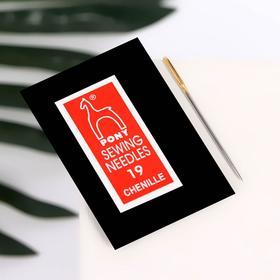 Darning needles No. 19 (set of 25 pcs, price per set).