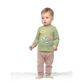Брюки детские, рост 92 см, цвет бежевый