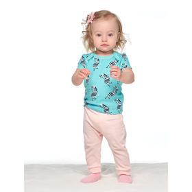 Брюки детские, рост 62 см, цвет розовый