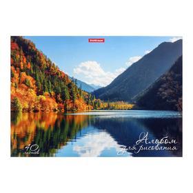 """Альбом для рисования А4, 40 листов на клею """"Фьорд"""", оболожка мелованный картон 170 г/м2, жёсткая подложка,блок 120 г/м2"""