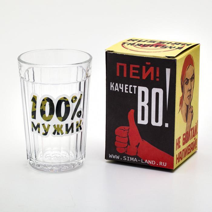 """Стакан граненый """"100% мужик"""" камуфляж - фото 986246"""