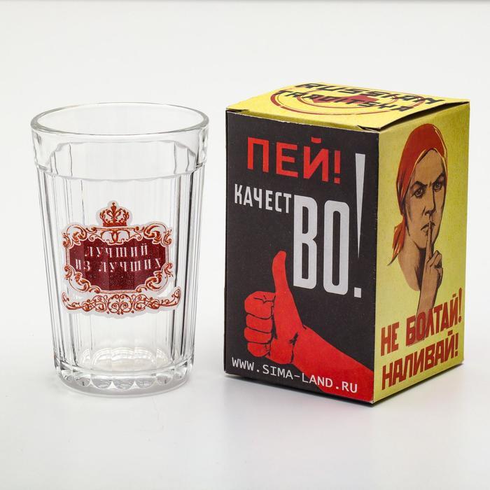 """Стакан граненый """"Лучший из лучших"""" корона - фото 986258"""