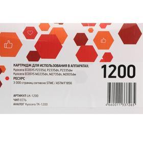 Картридж EasyPrint LK-1200 (TK-1200/TK1200/1200) для принтеров Kyocera, черный