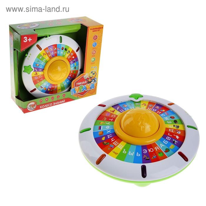 """Игрушка обучающая """"Колесо знаний"""" со световыми и звуковыми эффектами, работает от батареек"""