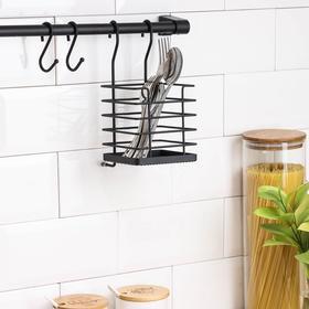 Рейлинговая система для кухни Tekno-tel Re'Black, 6 предметов, цвет чёрный