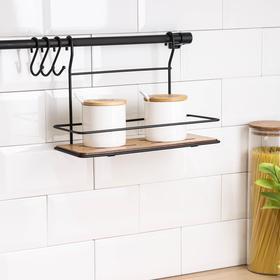 Рейлинговая система для кухни Tekno-tel Re'Black, 7 предметов, цвет чёрный