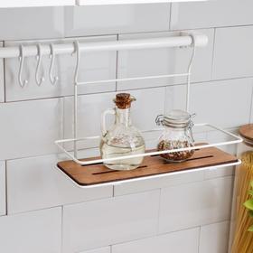 Рейлинговая система для кухни Tekno-tel, 7 предметов, цвет белый