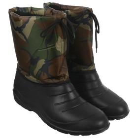 Сапоги зимние мужские, цвет КМФ, до -25С, размер 43/44, цвета микс