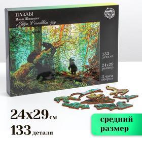 Пазл фигурный. Иван Шишкин «Утро в сосновом лесу»