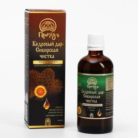 Масло «Сибирская чистка. Кедровый дар» с подсолнечным маслом, 100 мл