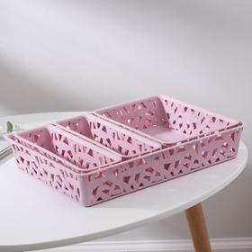 Комплект корзин универсальных Бытпласт, XL+L+S+S, цвет светло-розовый