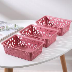 Комплект корзин универсальных, 20×14,2×8 см, цвет тёмно-розовый