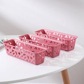 Комплект корзин универсальных, S × 3 шт, цвет тёмно-розовый