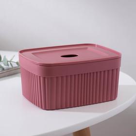 Контейнер с крышкой Бытпласт, 15×11,5×7 см, цвет тёмно-розовый