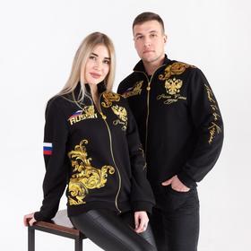 Толстовка «Россия» размер 44-46 (рост 176 см)