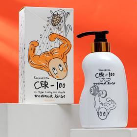 Маска-бальзам для волос Elizavecca CER-100, 500 мл
