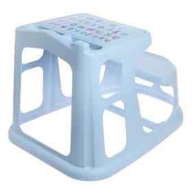 Стол-парта детская с аппликацией, 730х550х500 мм, цвет светло-голубой, МИКС