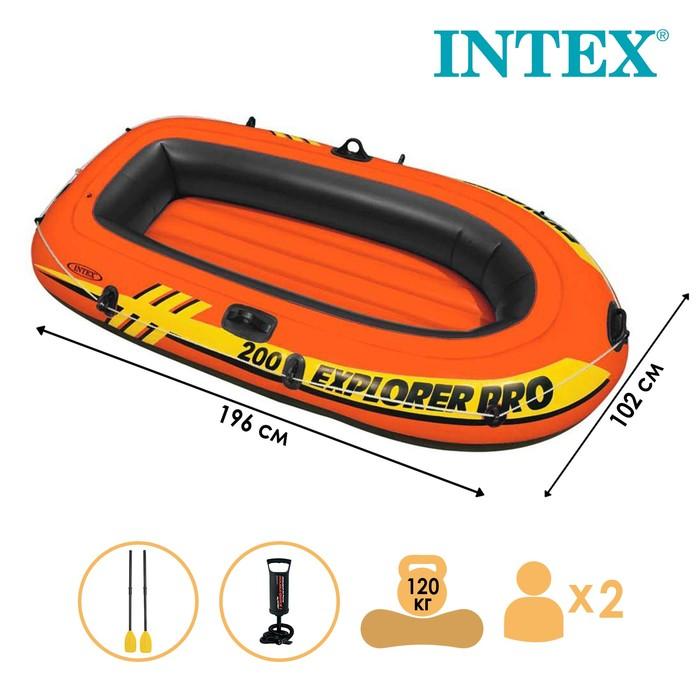 Лодка Explorer Pro 200, 2 местая, вёсла, насос, от 6 лет, до 120 кг, 58357NP INTEX