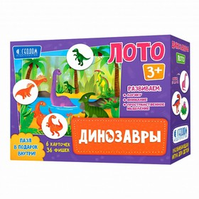 Лото «Динозавры», 6 карточек, 36 фишек