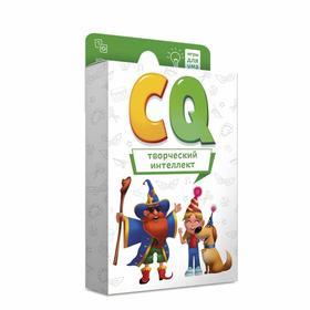 Карточная игра «Творческий интеллект», 40 карточек, 8х12 см