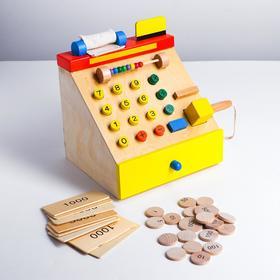 Детская развивающая игрушка «Касса» 22×22×22 см, в пакете