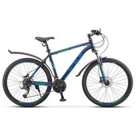 """Велосипед 26"""" Stels Navigator-645 D, V010, цвет темно-синий, размер 19"""""""