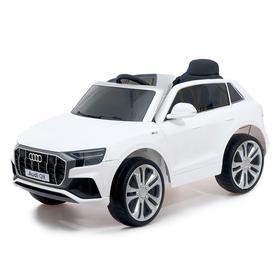 Электромобиль Audi Q8, EVA колеса, кожаное сидение, цвет белый