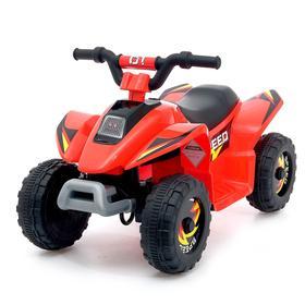 Электромобиль «Квадроцикл», цвет красный