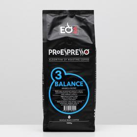 Кофе EspressoLab 03 BALANCE, зерновой, 1 кг
