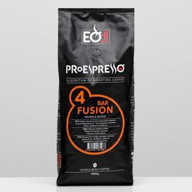 Кофе EspressoLab 04 FUSION BAR, зерновой, 1 кг