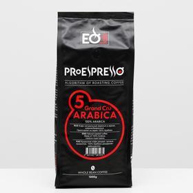 Кофе EspressoLab 05 ARABICA Grand Cru, зерновой,1 кг