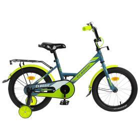 """Велосипед 16"""" Graffiti Classic, цвет серый/лимонный"""