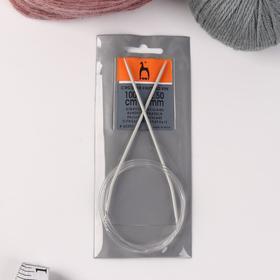 Спицы для вязания, круговые, с пластиковой леской, d = 2,5 мм, 100 см