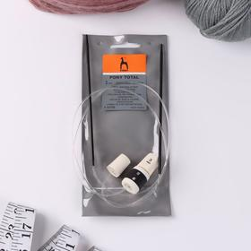 Circular knitting needles aluminum with a counter 3mm * 60cm.