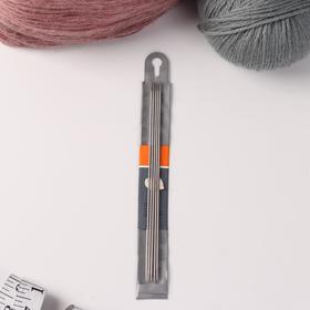 Спицы для вязания, чулочные, d = 1,5 мм, 15 см, 5 шт