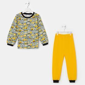Пижама для мальчика, цвет серый/машинки, рост 104