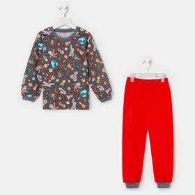 Пижама для мальчика, цвет тёмно-серый/космос, рост 104 см